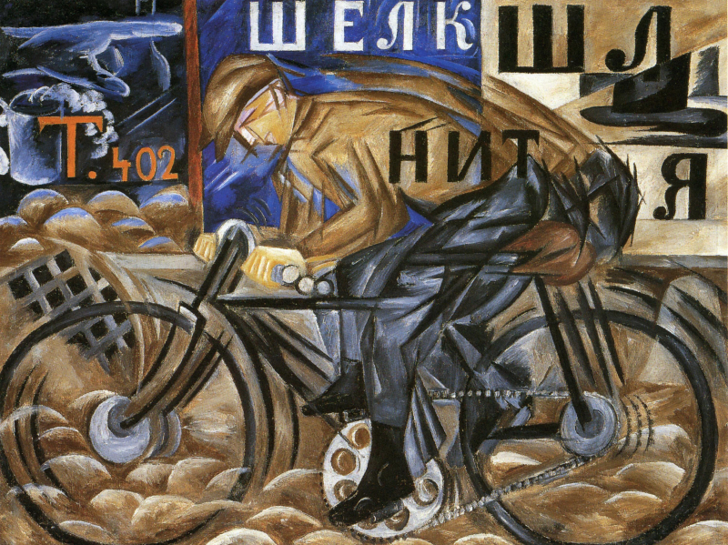Natalia_Goncharova _1913 _The_Cyclist _oil_on_canvas _78_x_105_cm _The_Russian_Museum _St.Petersburg